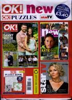 Ok Bumper Pack Magazine Issue NO 1304