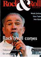 Uk Rock N Roll Magazine Issue OCT 21