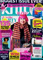 Knit Now Magazine Issue NO 134