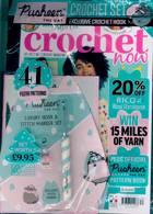 Crochet Now Magazine Issue NO 74