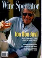 Wine Spectator Magazine Issue 31 OCT 21