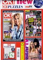 Ok Bumper Pack Magazine Issue NO 1306