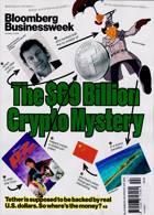 Bloomberg Businessweek Magazine Issue 11/10/2021