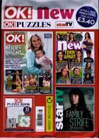 Ok Bumper Pack Magazine Issue NO 1307