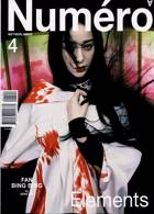 Numero Netherlands Magazine Issue 01