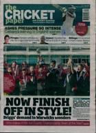 Cricket Paper Magazine Issue 38