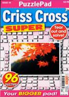 Puzzlelife Criss Cross Super Magazine Issue NO 44