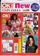 Ok Bumper Pack Magazine Issue NO 1309