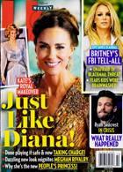 Us Weekly Magazine Issue 18/10/2021