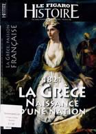 Le Figaro Histoire Magazine Issue 58