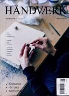 Handvaerk Magazine Issue 05