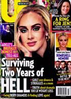 Us Weekly Magazine Issue 25/10/2021