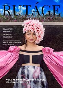 Rutage Magazine Issue 18 Order Online