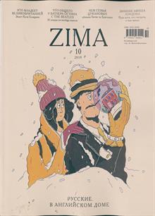 Zima Magazine NO 10 Order Online