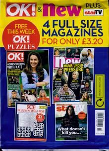 Ok Bumper Pack Magazine NO 1273 Order Online