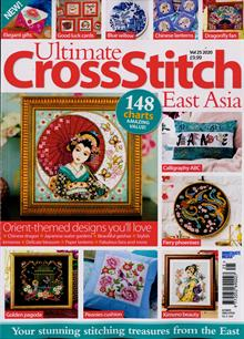 Ultimate Cross Stitch Magazine Issue SPRING