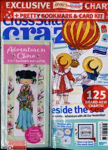 Cross Stitch Crazy Magazine JUN 20 Order Online