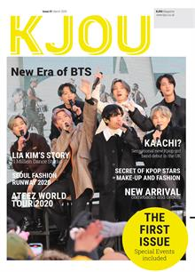 Kjou Magazine Issue 1 Order Online
