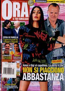 Ora Magazine 10 Order Online