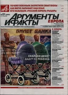 Argumenti Fakti Magazine 22/05/2020 Order Online
