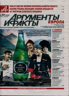Argumenti Fakti Magazine 29/05/2020 Order Online