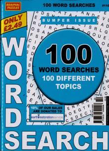 Brainiac Wordsearch Magazine Issue NO 110