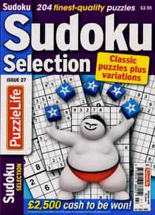 Sudoku Selection Magazine NO 27 Order Online