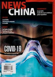 News China Magazine 04 Order Online