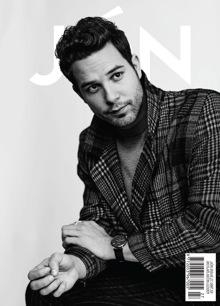 Jon Issue 27 Skylar Austin Magazine Skylar Astin Order Online