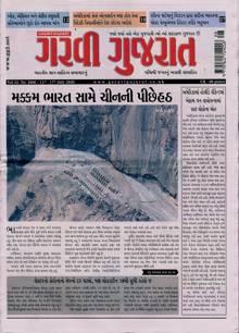 Garavi Gujarat Magazine 11/07/2020 Order Online