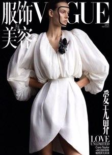 Vogue China Magazine 05 Order Online