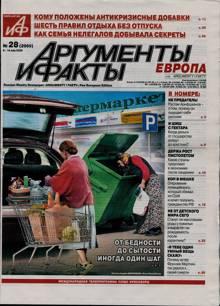 Argumenti Fakti Magazine 10/07/2020 Order Online