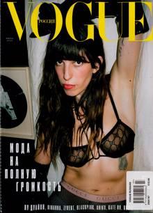 Vogue Russian Magazine Issue NO 7