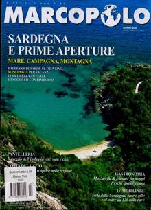 Marcopolo Magazine NO 4 Order Online