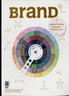 Brand Magazine 48 Order Online