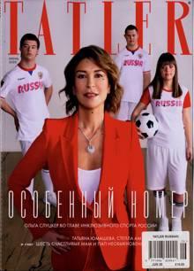 Tatler Russian Magazine 06 Order Online