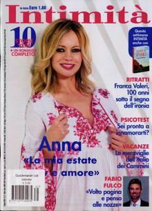 Intimita Magazine Issue NO 20031