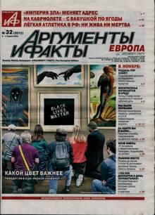 Argumenti Fakti Magazine 07/08/2020 Order Online