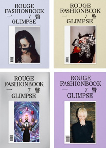 Rouge Fashion Book Magazine Issue 7 Order Online