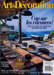 Art Et Decoration Fr Magazine NO 551 Order Online