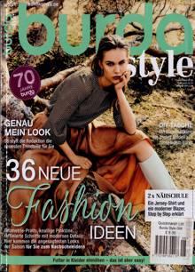 Burda Style German Magazine NO 8 Order Online