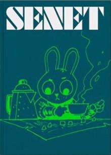 Senet Magazine Issue 3 Order Online