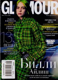 Glamour Russian Magazine 08 Order Online