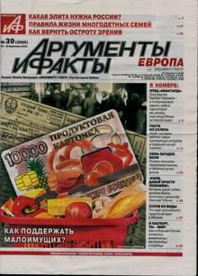 Argumenti Fakti Magazine 25/09/2020 Order Online