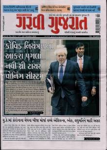Garavi Gujarat Magazine Issue 17/10/2020