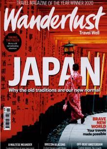 Wanderlust Magazine Issue NO 210