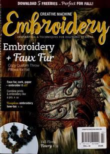 Creative Machine Embroidery Magazine 03 Order Online