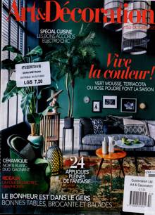 Art Et Decoration Fr Magazine NO 553 Order Online