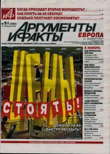 Argumenti Fakti Magazine Issue 18/12/2020