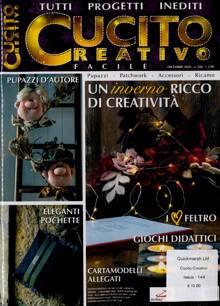 Cucito Creativo Magazine 44 Order Online